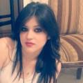 قحبة ساخنة ترغب في الدردشة عبر الواتساب أميمة الشرموطة من الجزائر مدينة الدار البيضاء ترغب في التعارف و المحادثات الجنسية