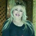 قحبة ساخنة ترغب في الدردشة عبر الواتساب سيمة الشرموطة من تونس مدينة ahmed el hakim ترغب في التعارف و المحادثات الجنسية