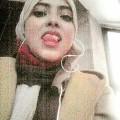 قحبة ساخنة ترغب في الدردشة عبر الواتساب سلوى الشرموطة من الإمارات مدينة دبي ترغب في التعارف و المحادثات الجنسية