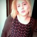 قحبة ساخنة ترغب في الدردشة عبر الواتساب ميرنة الشرموطة من عمان مدينة مسقط ترغب في التعارف و المحادثات الجنسية